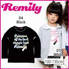 【1/17再値下げ】60%OFF【Remily/レミリー】リップロゴプリント長袖Tシャツ/100-130cm-ret