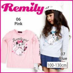 【1/17再値下げ】60%OFF【Remily/レミリー】レミにゃんプリントTシャツ/100-130cm-ret