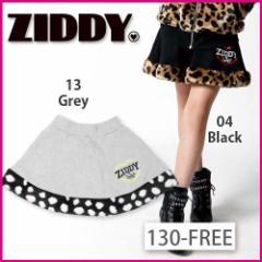 【1/17再値下げ】60%OFF【ZIDDY/ジディー】裾ボア付きインナーパンツ付きスカート/130-FREE-zb