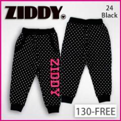 【2/14新入荷】30%OFF【ZIDDY/ジディー】ドット柄サルエルパンツ/130cm-FREE-zb