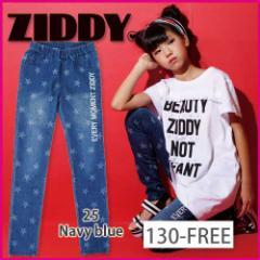 【3/7新入荷】30%OFF/【ZIDDY/ジディー】星柄デニムレギンスパンツ/130-FREE-zb