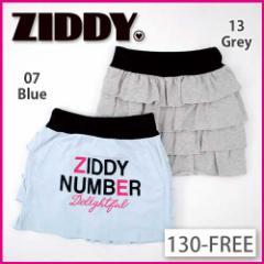【2/14新入荷】30%OFF【ZIDDY/ジディー】ロゴ刺繍入り後ろフリルスカート/130cm-FREE-zb