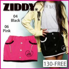 【2/14新入荷】30%OFF【ZIDDY/ジディー】インナーパンツ付きミニ裏毛スカート/130cm-FREE-zb