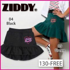 【3/7新入荷】30%OFF【ZIDDY/ジディー】インナーパンツ付き前上がりスカート/130-FREE-zb