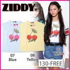【3/7新入荷】30%OFF【ZIDDY/ジディー】チェリープリント半袖Tシャツ/130-FREE-zt