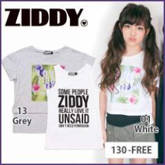 【D-4】【2/22新入荷】30%OFF【ZIDDY/ジディー】天竺タンクトップ&Tシャツセット/130cm-FREE-zt