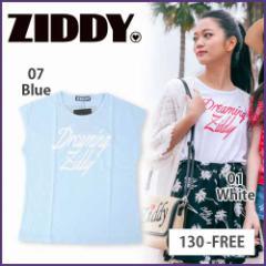 【D-5】【2/22新入荷】30%OFF【ZIDDY/ジディー】天竺ロゴTシャツ/130cm-FREE-zt