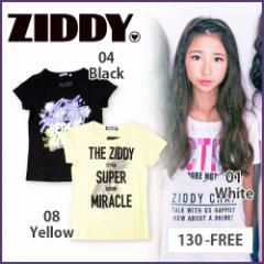 【D-6】【2/22新入荷】30%OFF【ZIDDY/ジディー】3柄プリント天竺半袖Tシャツ/130cm-FREE-zt