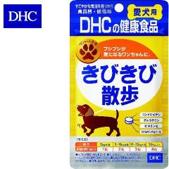 DHC 愛犬用 きびきび散歩 60粒 【ドッグフード/サプリメント(サプリ・Supplement)/栄養補助食品/ドックフード】