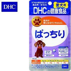 DHC 愛犬用 ぱっちり 60粒 【ドッグフード/サプリメント(サプリ・Supplement)/栄養補助食品/ドックフード】