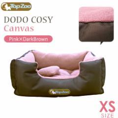 TopZoo(トップズー) ドゥドゥコージー キャンバス ピンク XS 【ベッド・マット/小型犬用ベッド/猫用ベット/ペットベッド】【送料無料】