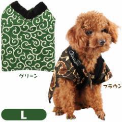 犬 服/ドッグウェア Air Balloon エアバルーン ちゃんちゃんこ L 小型犬用 ブラウン/グリーン 【ドッグウエア/犬 服/犬の服/犬 洋服】