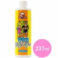 KPS マウスクリーナー 237ml 【お手入れ用品(デンタルケア用品)/口臭予防・歯磨き】 cc-ymt