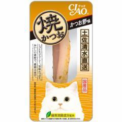 チャオ 焼かつお かつお節味 1本 【キャットフード/猫用おやつ/猫のおやつ/猫 おやつ】【いなば チャオ(CIAO)/いなばペット】