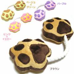 ペットプロ 足型ひっぱりロープ(超小型犬・小型犬向き)