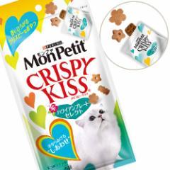 モンプチ クリスピーキッス ハワイアンプレートセレクト 30g 【モンプチ(Monpetit)・Kiss/キャットフード/ドライフード/猫のおやつ】
