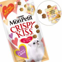 モンプチ クリスピーキッス 贅沢サーモン味 30g 【モンプチ(Monpetit)・Kiss/キャットフード/ドライフード/猫のおやつ】