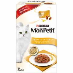 ネスレピュリナ モンプチボックス 7種のブレンド(チーズ粒入り) 240g【モンプチ(Monpetit)/ドライフード/成猫用(アダルト)/ネスレ】