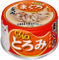 チャオ とろみ ささみ・まぐろ ホタテ味 缶詰 80g 【いなば チャオ(CIAO)】【キャットフード/ウェットフード・猫缶】