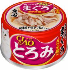 チャオ とろみ ささみ・まぐろ カツオ節入り 缶詰 80g 【いなば チャオ(CIAO)】【キャットフード/ウェットフード・猫缶】