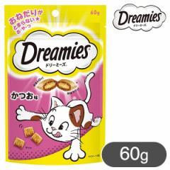 ドリーミーズ かつお味 60g 【キャットフード/猫用おやつ/猫のおやつ・猫のオヤツ・ねこのおやつ】【ドリミーズ/ドリミズ】