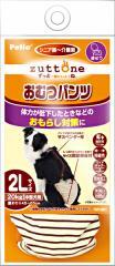ペティオ 老犬介護用 おむつパンツ サスペンダー付き 2L(中・大型犬用)