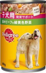 ペディグリー缶(缶詰) 子犬用 発育サポート 旨みビーフ&緑黄色野菜 400g 【ウェットフード/ペディグリー(Pedigree)/ドッグフード】
