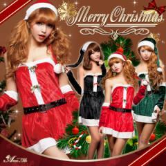 [即納] サンタ コスプレ サンタコス コスチューム 衣装 セクシー サンタコスチューム ワンピ クリスマス 2018 サンタクロース 黒 緑 赤