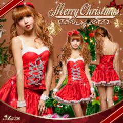 [即納] サンタ コスプレ サンタコス コスチューム 衣装 セクシー sexy 定番 ワンピース クリスマス ドレス サンタクロース 個性派 赤 大