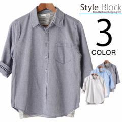 シャツ 七分袖 半袖 カジュアルシャツ Tシャツ カットソー 綿 コットン 引き揃え ミックスカラー 無地 二点 セット メンズ SALE セール