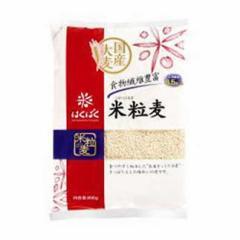 【送込】はくばく 米粒麦 800g x6袋(1ケース)※もち麦じゃなくても十分な食物繊維です。