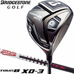 ブリヂストンゴルフ TOUR B XD-3 ドライバー グラファイトデザイン TOUR AD TX1-6 シャフト