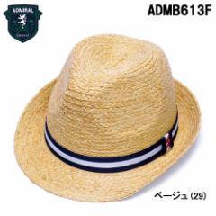 アドミラル ゴルフ キャップ メンズ ストローハット ADMB613F 2016モデル
