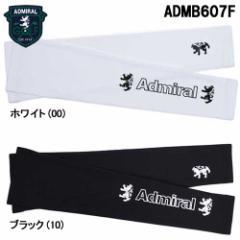 アドミラル ゴルフ メンズ UVアームホルダー ADMB617F 2016モデル