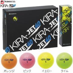 キャスコ ゴルフボール KIRA JET 40