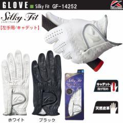 【左手用】 キャスコ ゴルフグローブ シルキーフィット キャデットサイズ GF-14252