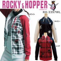 ロッキー&ホッパー レディースモデル ゴルフウェア フルジップスウェットパーカ RH-3397WL 2015年秋冬モデル