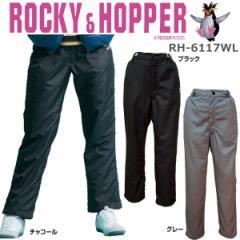ロッキー&ホッパー レディースモデル ゴルフウェア オーバーパンツ RH-6117WL 2015年秋冬モデル