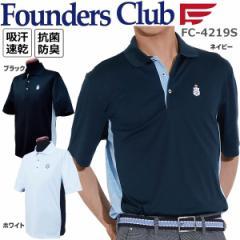 ファウンダースクラブ Founders Club メンズ ゴルフウエア 半袖ポロシャツ FC-4219S