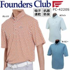 ファウンダースクラブ Founders Club メンズ ゴルフウェア  3Dクロス柄 ボタンダウン 半袖ポロシャツ FC-4220S 2016年春夏モデル