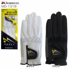 キャスコ Kasco ゴルフグローブ MD-1318 [左手用]