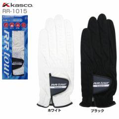 キャスコ Kasco ゴルフグローブ RR-1015