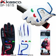 キャスコ Kasco 左手用ゴルフグローブ トリコゴルフ SF-1615