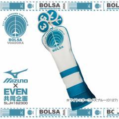 ミズノ ボルサヴォアドーラ BOLSA フェアウェイウッド用 ヘッドカバー 5LJH162300