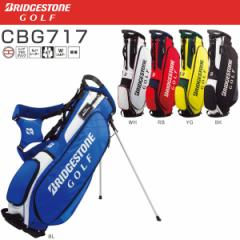 ブリヂストンゴルフ TOUR B 軽量スタンド キャディバッグ CBG717 ◆ ゴルフ用品 ラウンド用品 Caddie Bag ゴルフバッグ ツアービー キャ