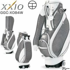 ダンロップ ゼクシオ XXIO レディース キャスター付き キャディバッグ GGC-X084W ◆ キャデーバッグ ゴルフバッグ カートバッグ 女性用