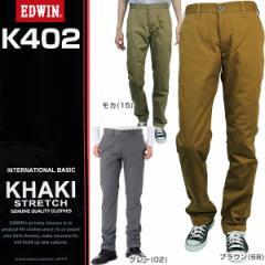 エドウィン EDWIN メンズ インターナショナルベーシック ノータック タイトフィット ロングパンツ K402
