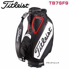 タイトリスト Titleist スタッフバッグ キャディバッグ TB7SF9 ◆ ゴルフ用品 ラウンド用品 メンズ ゴルフ バッグ ゴルフバッグ Caddie b
