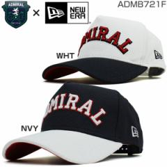 アドミラル ニューエラ 数量限定 コラボレーション メンズ ゴルフウエア サマーキャップ ADMB721F