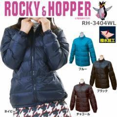 ロッキー&ホッパー レディース ゴルフウエア フルジップ ダウンブルゾン RH-3404WL